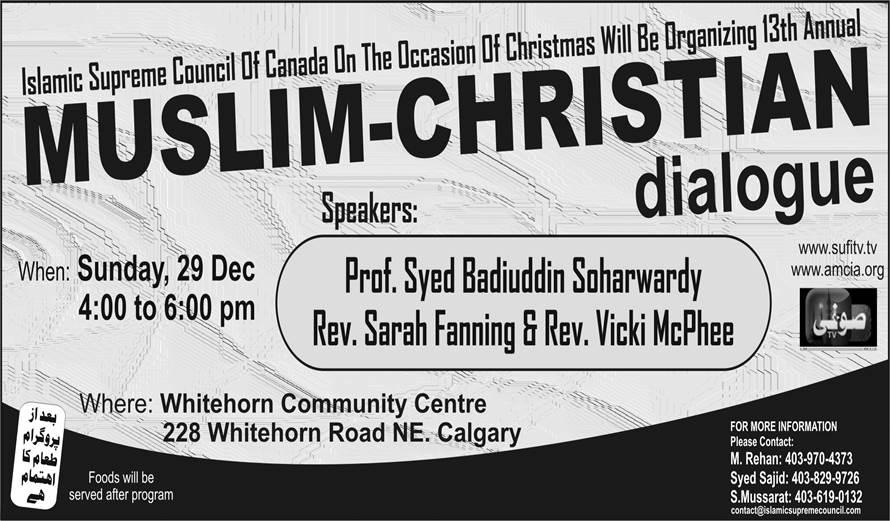 MuslimChristianDialogue