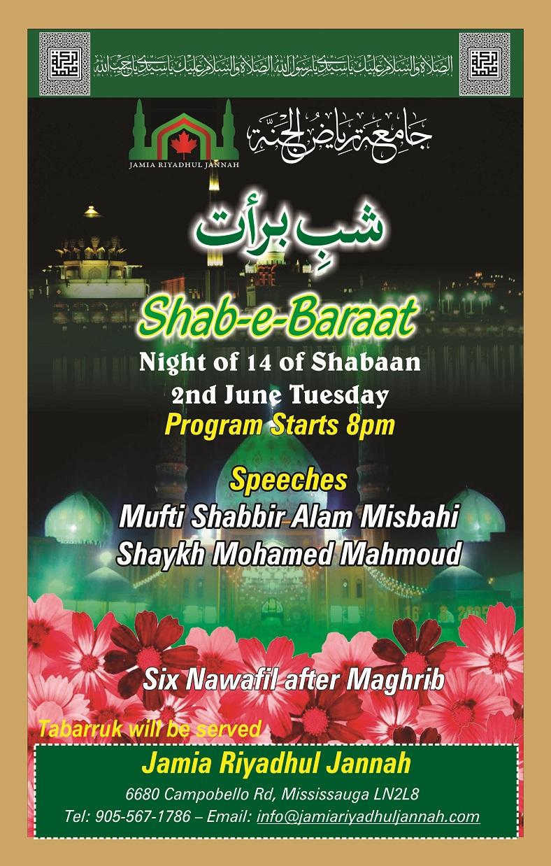 Shab E Baraat Montreal Islamic Supreme Council Of Canada